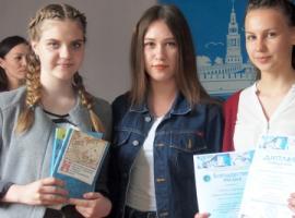 ВНИМАНИЕ! Объявлен прием работ для участия в открытой региональной научно-практической конференции «Молодые исследователи природы»