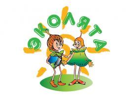 Подведены итоги  регионального этапа Всероссийского конкурса детского рисунка «Эколята – друзья и защитники Природы!»
